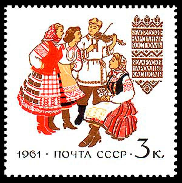 Белорусские. Белорусские пословицы и поговорки