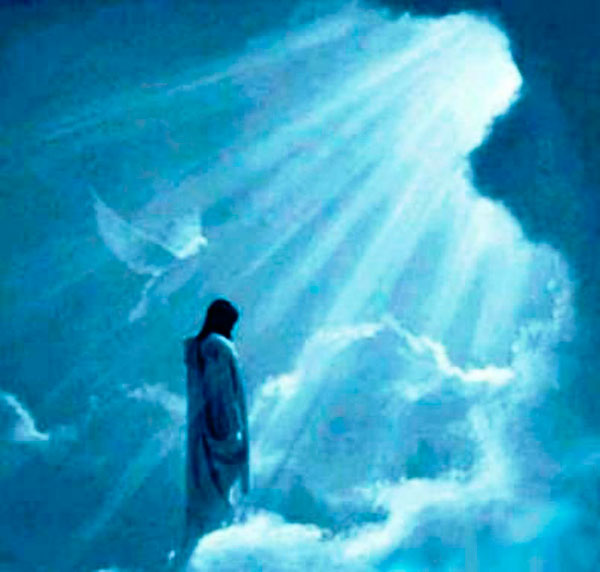 Бог. Мистические афоризмы о Боге